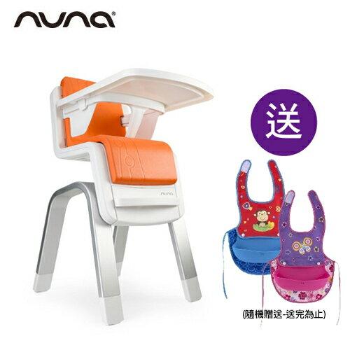 【限量下殺66折再贈圍兜】荷蘭【Nuna】ZAAZ 高腳椅(橘色)