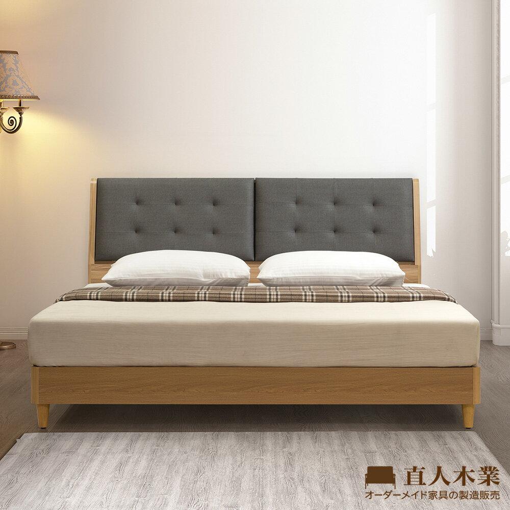 【日本直人木業】LIVE生活收納床組-5尺標準雙人
