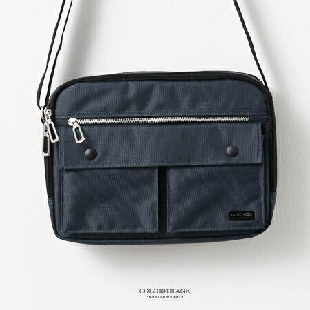 MIT側背包 素面百搭經典款肩背包 防水尼龍布材質 硬挺質感 柒彩年代【NZ486】台灣製造品質保證 - 限時優惠好康折扣