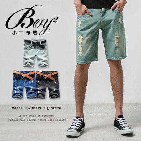 ☆BOY-2☆【NM1519】牛仔褲韓版潮流簡約刷色破壞單寧短褲 0