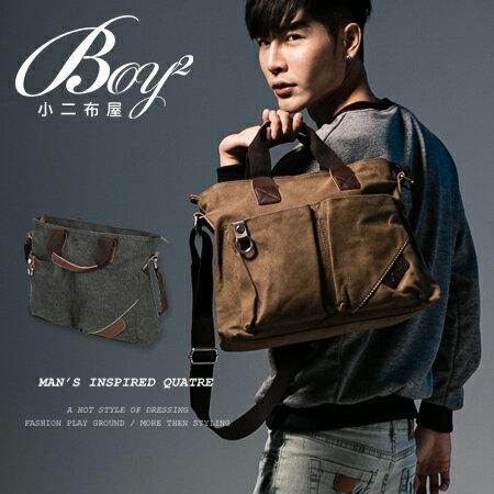 ☆BOY-2☆【NQA5053】英倫手提肩包紳士皮革側背包 1