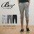 ☆BOY-2☆【NQCX6103】七分褲韓休閒簡約伸縮抽繩棉質束口褲 0
