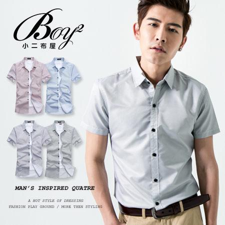 ☆BOY-2☆【NQEG807】短袖襯衫韓版簡約休閒細條紋襯衫 0