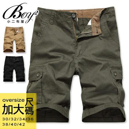 ☆BOY-2☆【NZDK036】休閒短褲美式簡約素面大口袋卡其工作褲 0