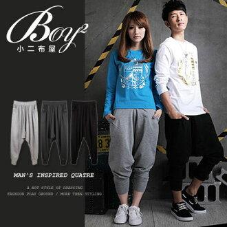 ☆BOY-2 ☆ 【OE1006】棉褲簡約休閒素面大口袋飛鼠褲