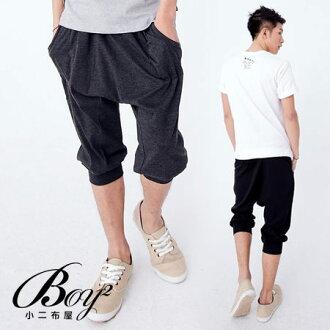 ☆BOY-2☆【PPK81002】飛鼠褲韓版潮流素面羅紋褲管七分棉褲