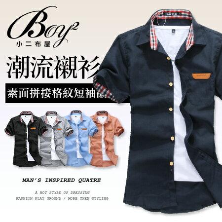 ☆BOY-2☆【PPK83022】內裏蘇格蘭紋皮標口袋短袖襯衫-5色 現+預 - 限時優惠好康折扣