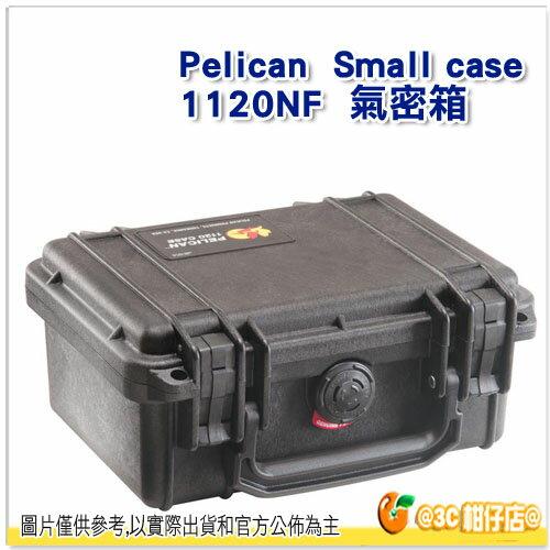 免運 Pelican 派力肯 1120NF 氣密空箱 不含泡棉 塘鵝 防撞箱 運輸箱 Small Case 正成公司貨