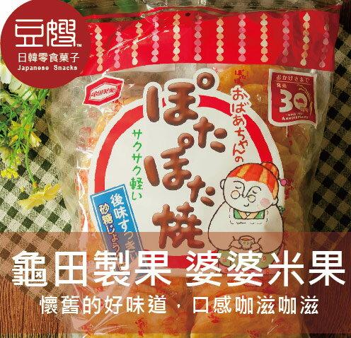 【豆嫂】日本零食 龜田製果 婆婆米果(原味/黑糖)