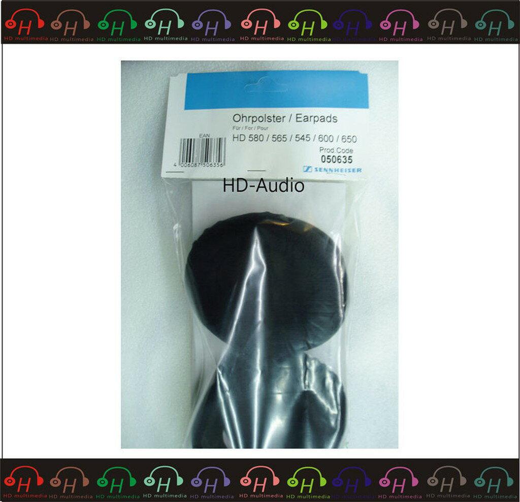 弘達影音多媒體  SENNHEISER 原廠耳罩 HD580.565.545.600.650 公司貨 門市展售.