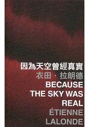 因為天空曾經真實 Because the Sky Was Real