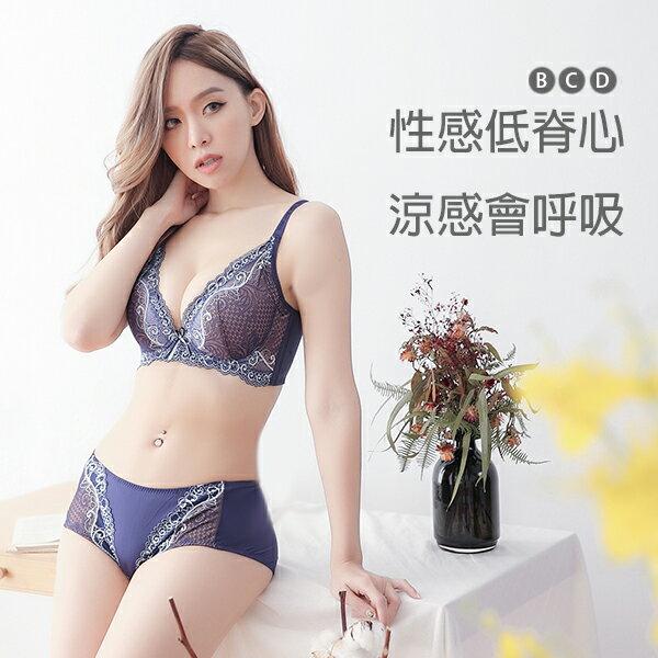 內衣深V水滴型包覆涼感吸濕會呼吸收副乳集中胸罩BC64808波波小百合台灣製
