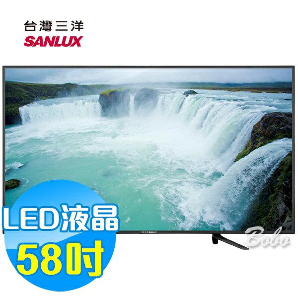SANLUX SANYO 台灣三洋 58吋 LED液晶顯示器 液晶電視 SMT-58MA1 (含視訊盒)
