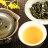 【茶鼎天】杉林溪-龍鳳峽烏龍茶(150g-體驗包)茶湯色澤鮮艷,蜜綠澄清。滋味醇厚甘甜,具獨特果香,高山韻強,耐泡不苦澀,乃茶中極品★ 1