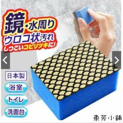 日本 小久保 鏡面清潔神奇小海綿