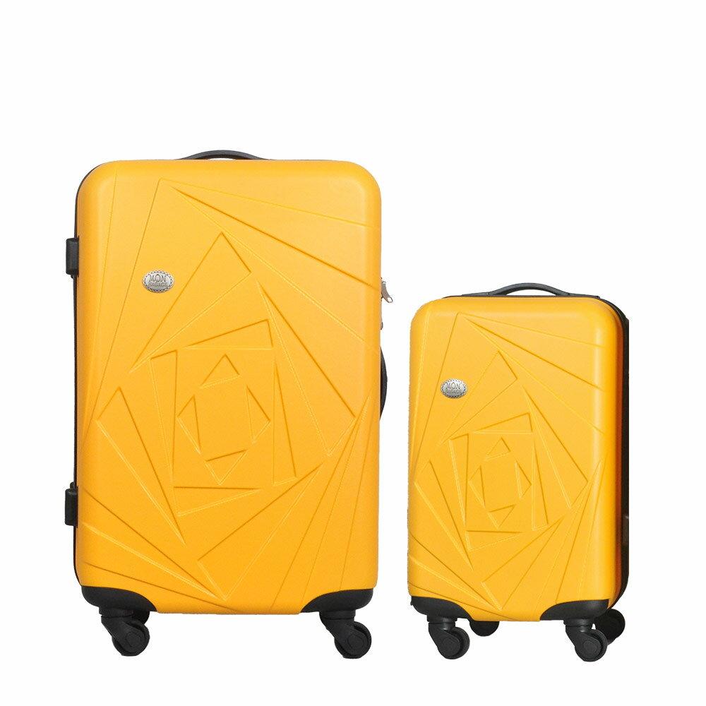 Mon Bagage 巴黎風情系列ABS輕硬殼 28寸 20寸 兩件組 旅行箱 行李箱 2