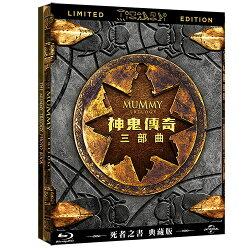 神鬼傳奇三部曲 死者之書鐵盒典藏版 The Mummy BD trilogy- Limited Steelbook Edition (BD)