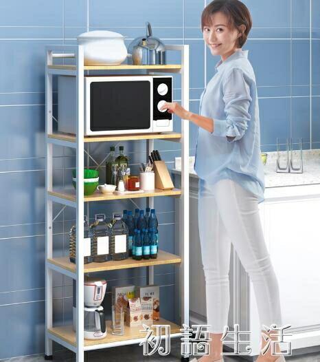 廚房置物架落地免打孔調料台面烤箱儲物櫃子神器微波爐多層收納架