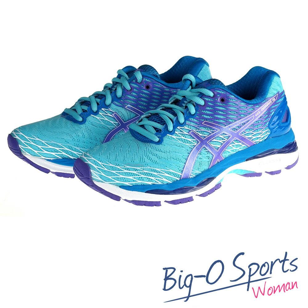 ASICS 亞瑟士 GEL-NIMBUS 18 頂級慢跑鞋 女 T651N4035 Big-O Sports