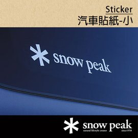 Snow Peak |日本|  汽車貼紙-小/NV-006