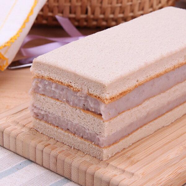 【香帥蛋糕】美味特選-精緻小長芋蛋糕