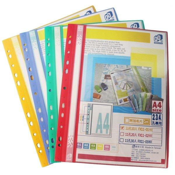 雙德A4 11孔可歸檔商業輕便資料簿 10張入SDFX1101主色板/一本入(定40) 多用孔資料袋 資料夾 文書收納夾 型錄收納夾 檔案夾 文件夾