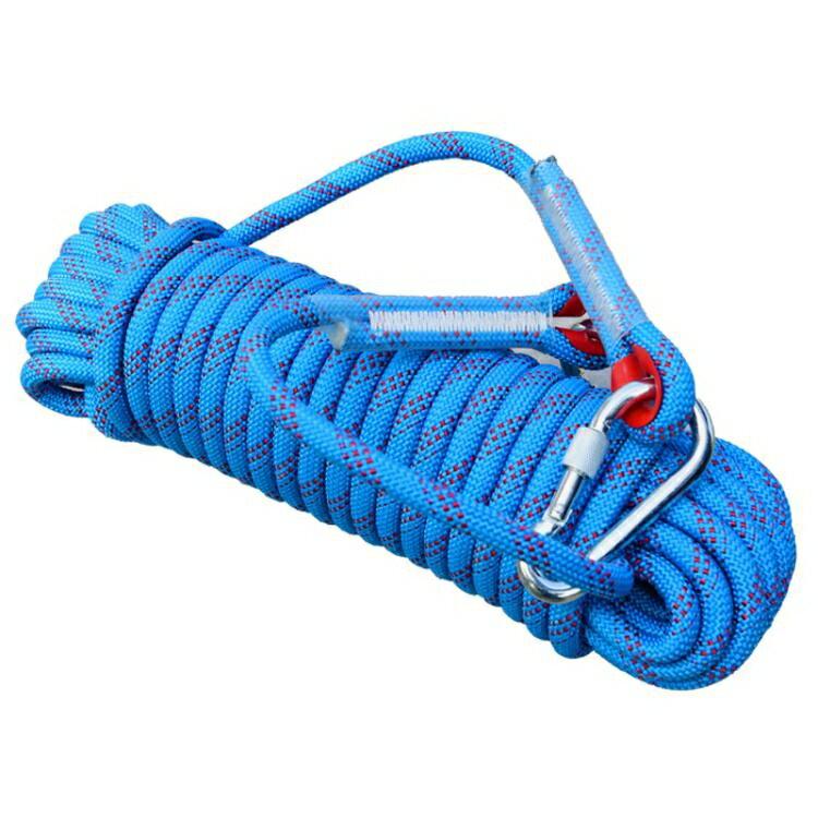 14mm 20米消防繩登山繩耐磨戶外尼龍繩