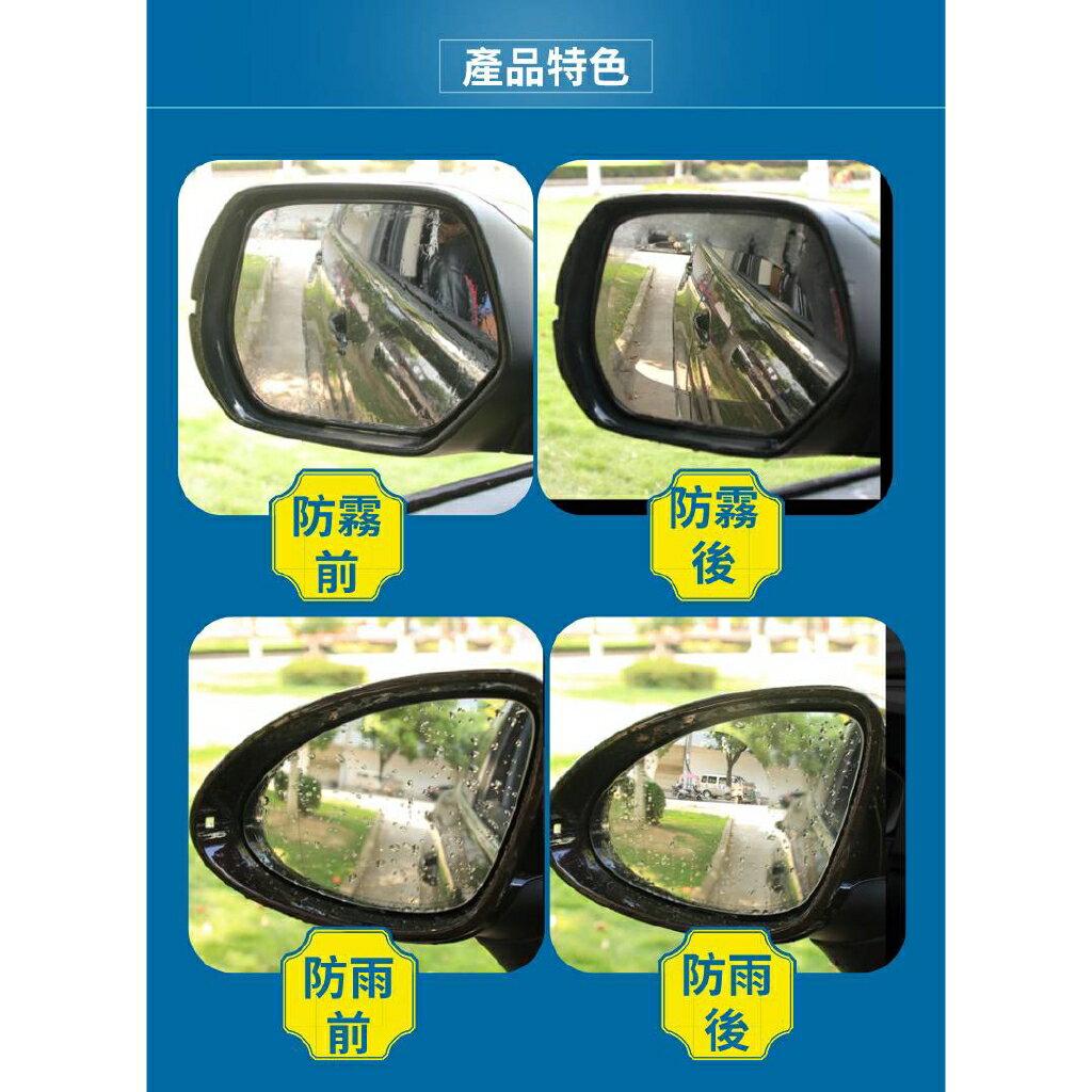 汽車後視鏡玻璃防雨膜防霧膜汽車後視鏡防水防雨保護貼膜 2