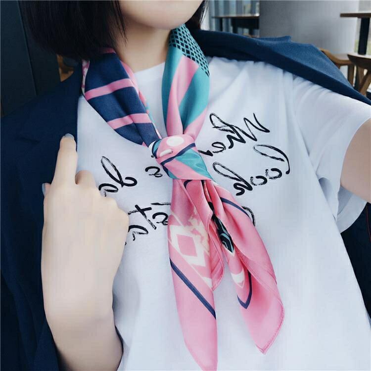 絲巾小方巾女韓國百搭文藝裝飾復古chic領巾職業圍巾