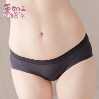 Breeze微風透氣褲。涼感。低腰。無痕。舒適。台灣製。※K028《玉如阿姨》