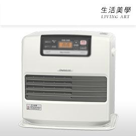 嘉頓國際DAINICHI【FW-5718LS】煤油電暖爐20坪以下9L油箱2段油量插電電暖器