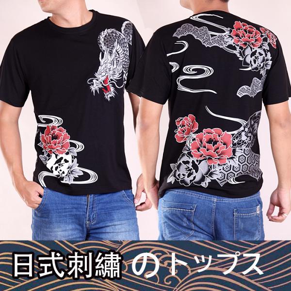 【CS衣舖】日式風格立體刺繡高質感涼爽圓領T恤2065