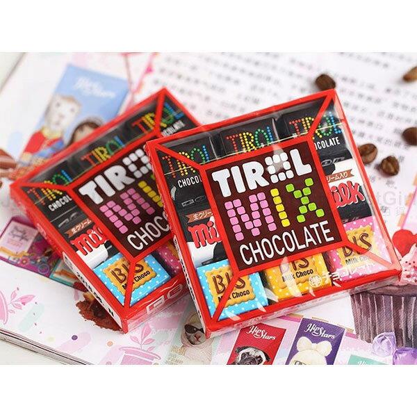 滋露 TIROL MIX 巧克力 迷你綜合巧克力 9入 56g 食品 日本製造進口 JustGirl
