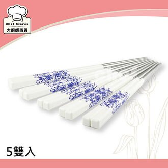 牛頭牌彩晶鋼筷不銹鋼筷子5雙入/組青花瓷色方頭筷不滾動-大廚師百貨