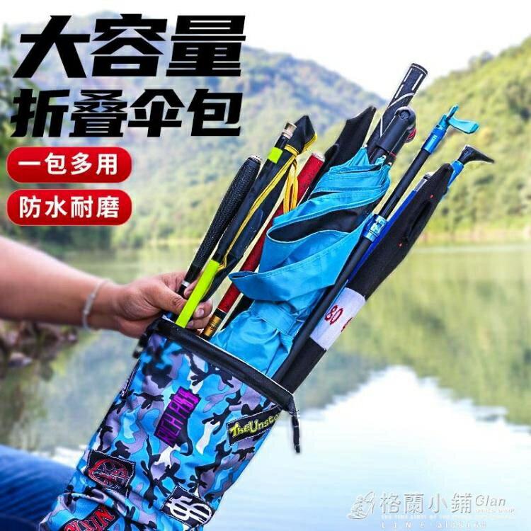 釣魚傘包竿包防水釣魚傘收納袋魚竿包桿包可摺疊魚具釣魚包漁具包