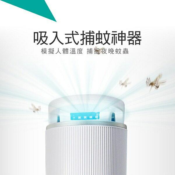 【威利家電】【分期0利率+免運】德律風根LED捕蚊器LT-MT1732