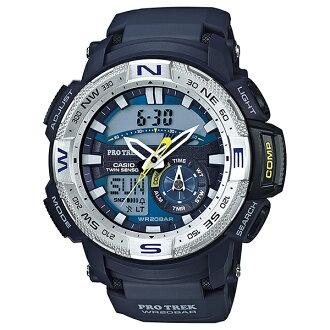 CASIO PRO TREK 登山錶 PRG-280-2雙顯專業登山腕錶/55mm