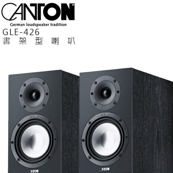 環繞喇叭 ★ CANTON GLE-426 黑色 公司貨 0利率 免運