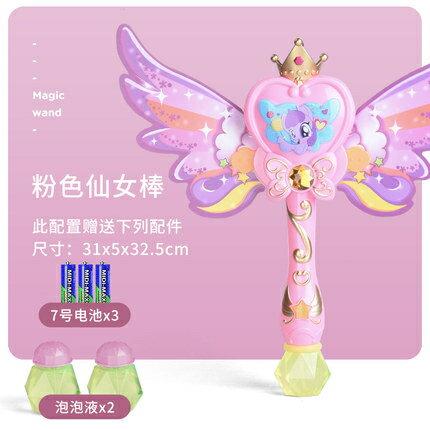 泡泡機 兒童電動吹泡泡機器少女心玩具全自動仙女照相機槍棒