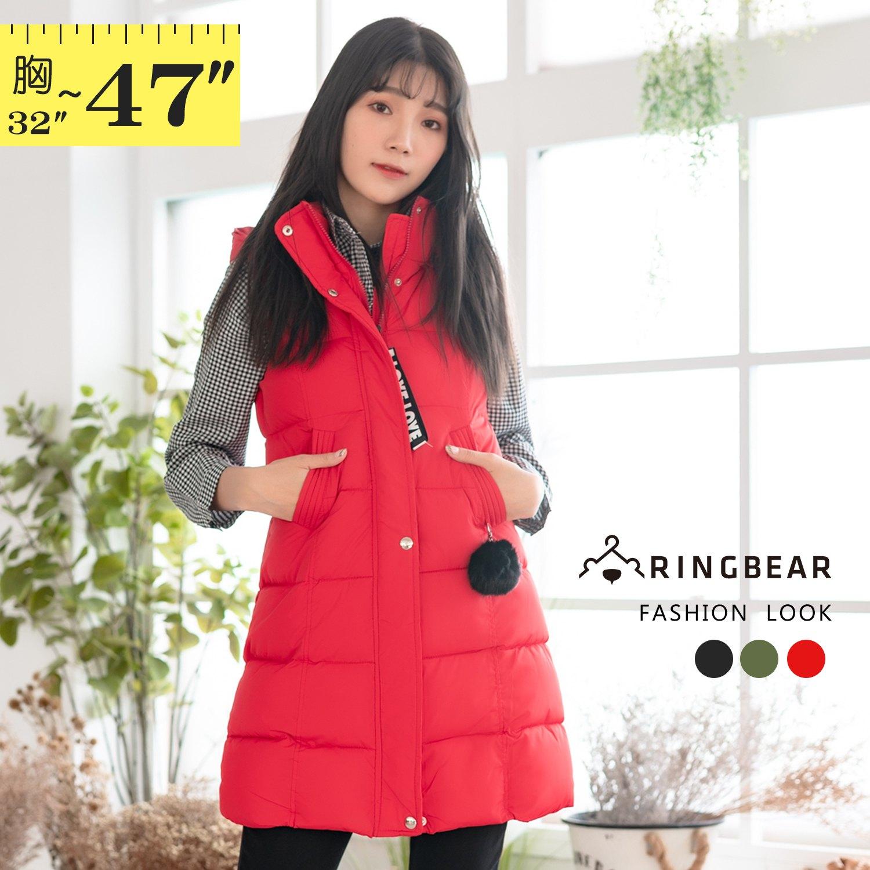 保暖--休閒立領連帽毛球英字布條拉鍊口袋羽絨棉背心外套(黑.紅.綠M-3L)-J236眼圈熊中大尺碼 1