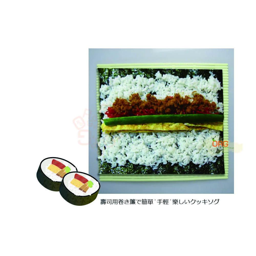 ORG《SD1297b》台灣製~DIY 壽司器 壽司捲器 防滑壽司捲 壽司模具 防滑壽司捲器 野餐 露營 便當 廚房用品 4