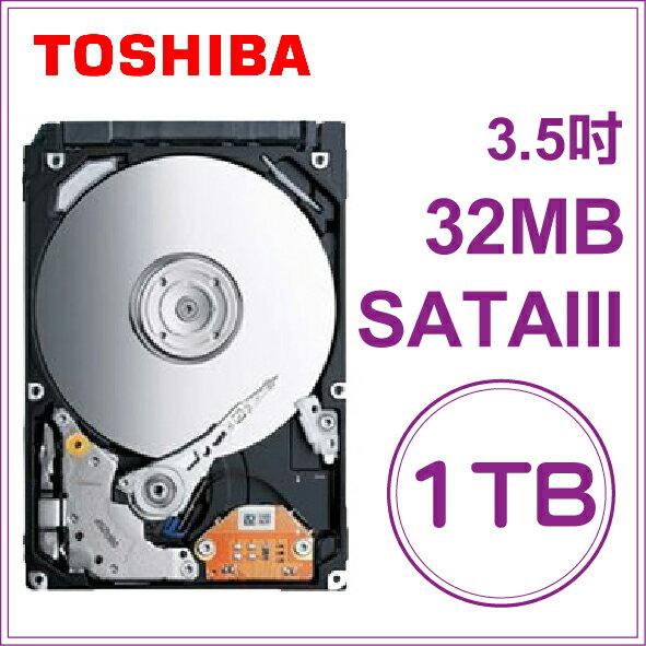 TOSHIBA 1TB 3.5吋 7200 RPM/32M 內接式硬碟 (DT01ACA100) 東芝 原廠保固 1T