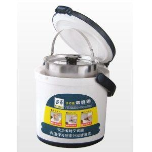 西華 2公升燜燒調理鍋 原價$899 特價$799