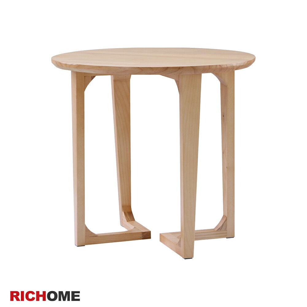 北歐浪漫圓茶几桌  邊桌/和室桌【TA326】RICHOME