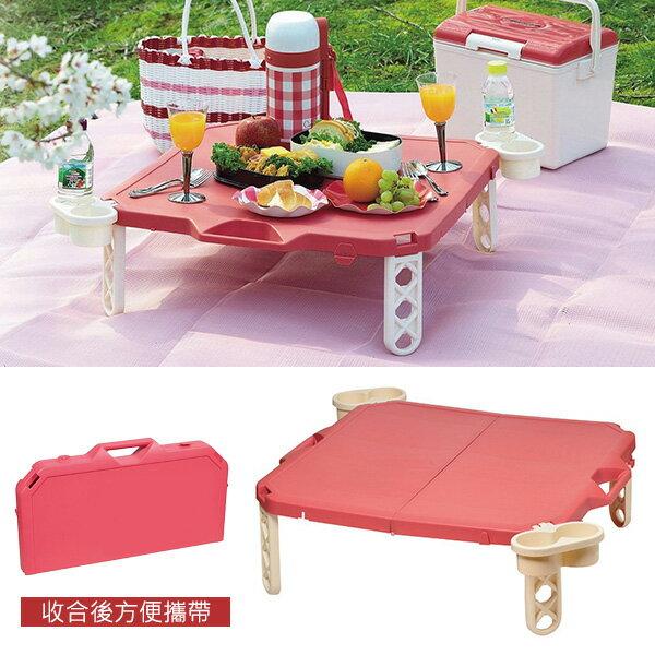 日本Pearl鹿牌-CielCiel攜帶式摺疊野餐桌 粉紅