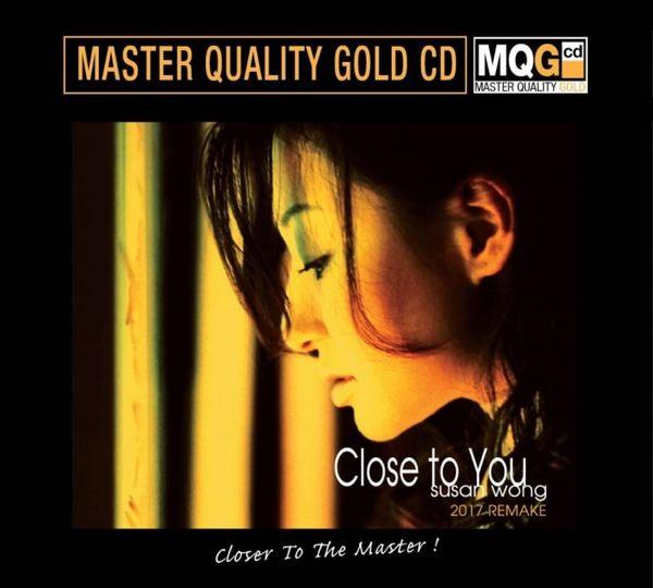 停看聽音響唱片】【MQGCD】Susan Wong:Close to You - 限時優惠好康折扣