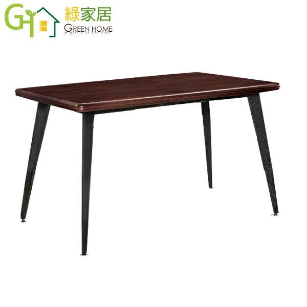【綠家居】高森時尚4.2尺實木餐桌(不含餐椅)