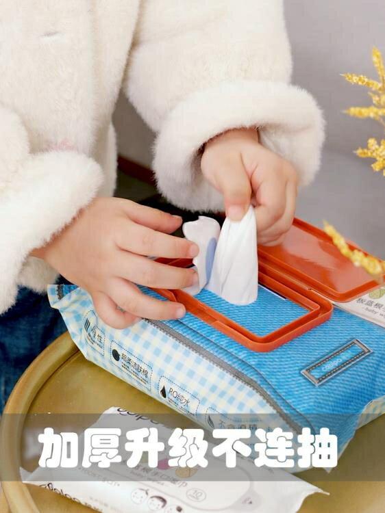 嬰兒濕巾 酷帕牛仔濕巾嬰兒手口專用寶寶濕紙巾80抽5包裝特價家用大包裝 摩可美家