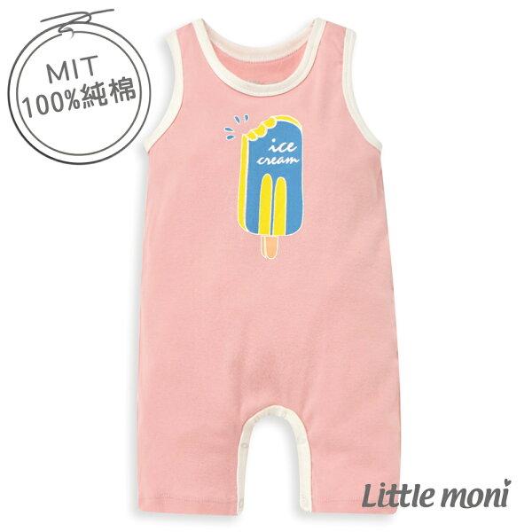 Littlemoni家居系列背心連身裝-粉紅