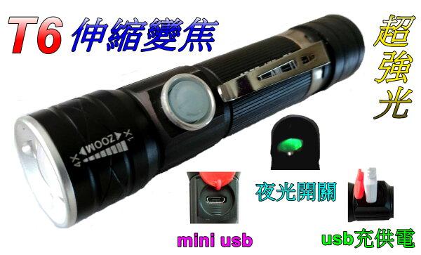 (單手電筒)美國XML-T6單檔強光USB充電式超強光手電筒800流明18650鋰電池專用登山露營騎車釣魚戶外照明的好幫手-雲火